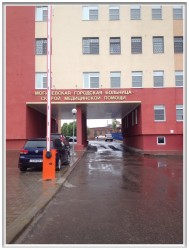 Шлагбаум, Больница скорой помощи Могилева