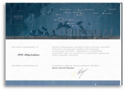 Сертификат Алютех воротные системы