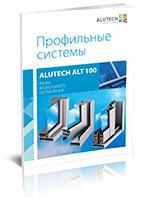 ALT100