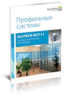 ALT111