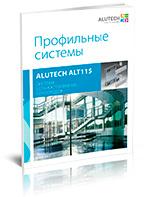 ALT115