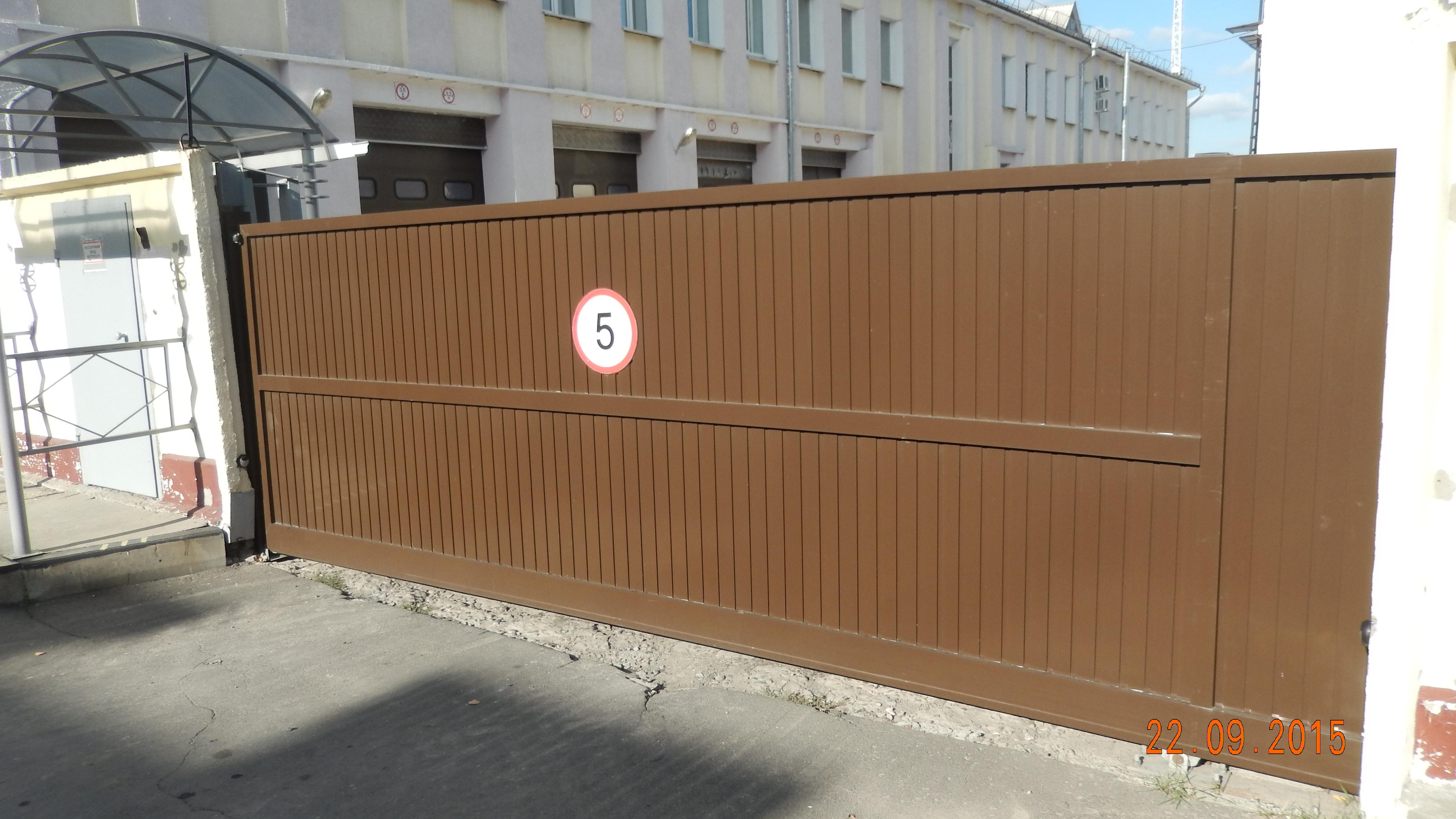 Ворота откатные алюм. Алютех 2011 Могилев, ул. Вокзальная, 17