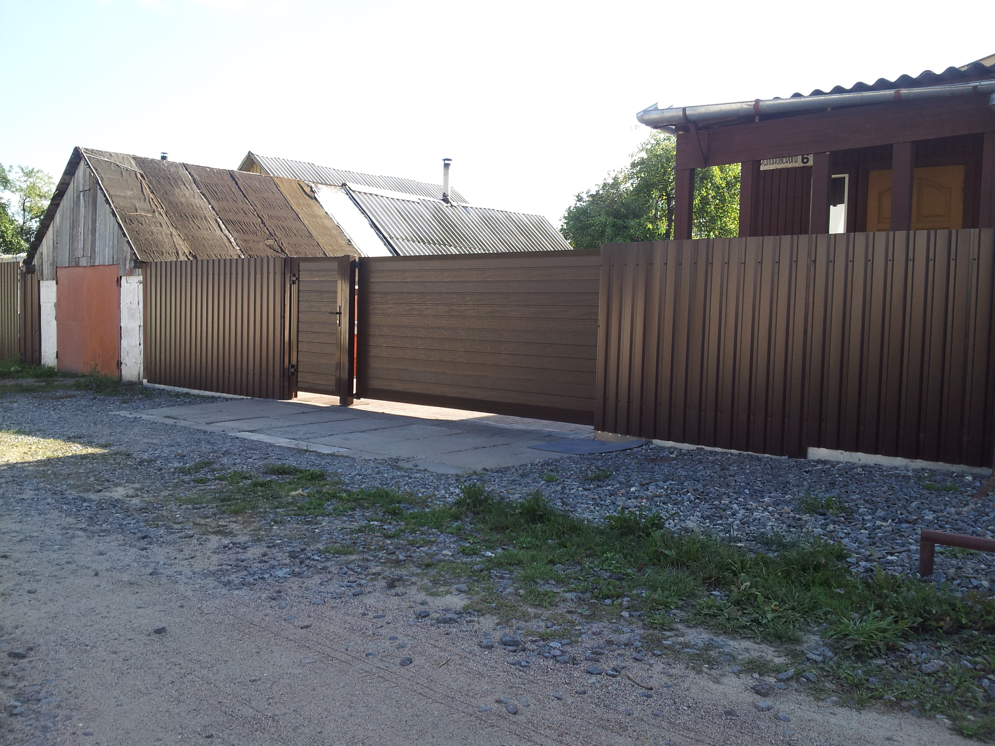 Ворота откатные алюминиевые Алютех с калиткой
