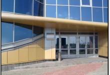 Окна и двери с терморазрывом W72
