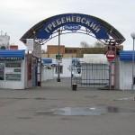 Гребеневский р-к. 200 роллет