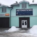 Роллеты защитные Армада, Могилев, 2016